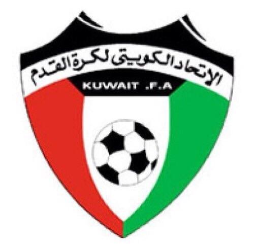 رسمياً: الكويت تعتذر عن المشاركة في بطولة غرب آسيا