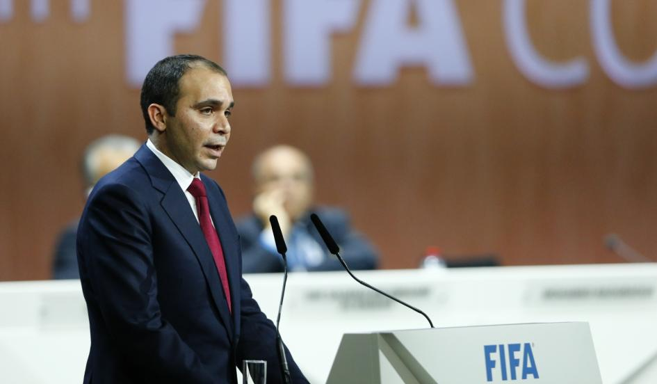 عاجل: الأمير علي بن الحسين يعلن ترشحه الرسمي لرئاسة الفيفا
