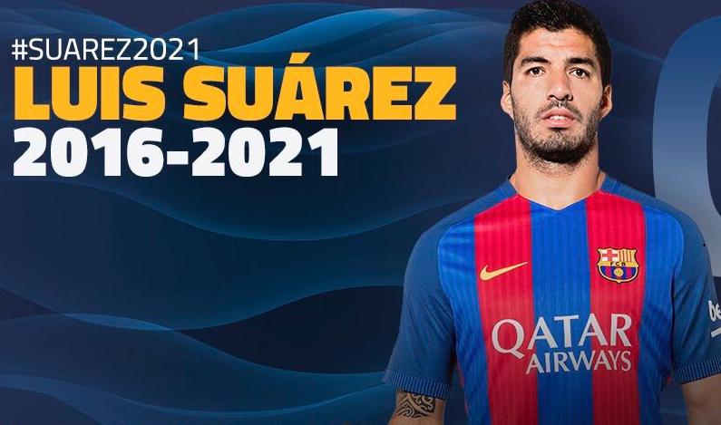 رسمياً … برشلونة يجدد عقد لويس سواريز حتى 2021