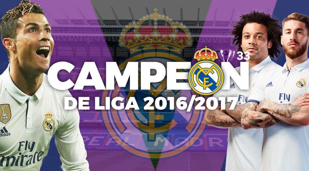 رسمياً … ريال مدريد بطلاً للدوري الإسباني موسم 2016/2017