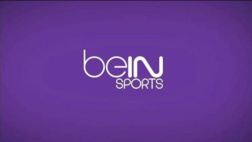 رسمياً … حجب الموقع الرسمي لقنوات «bein sport» في السعودية