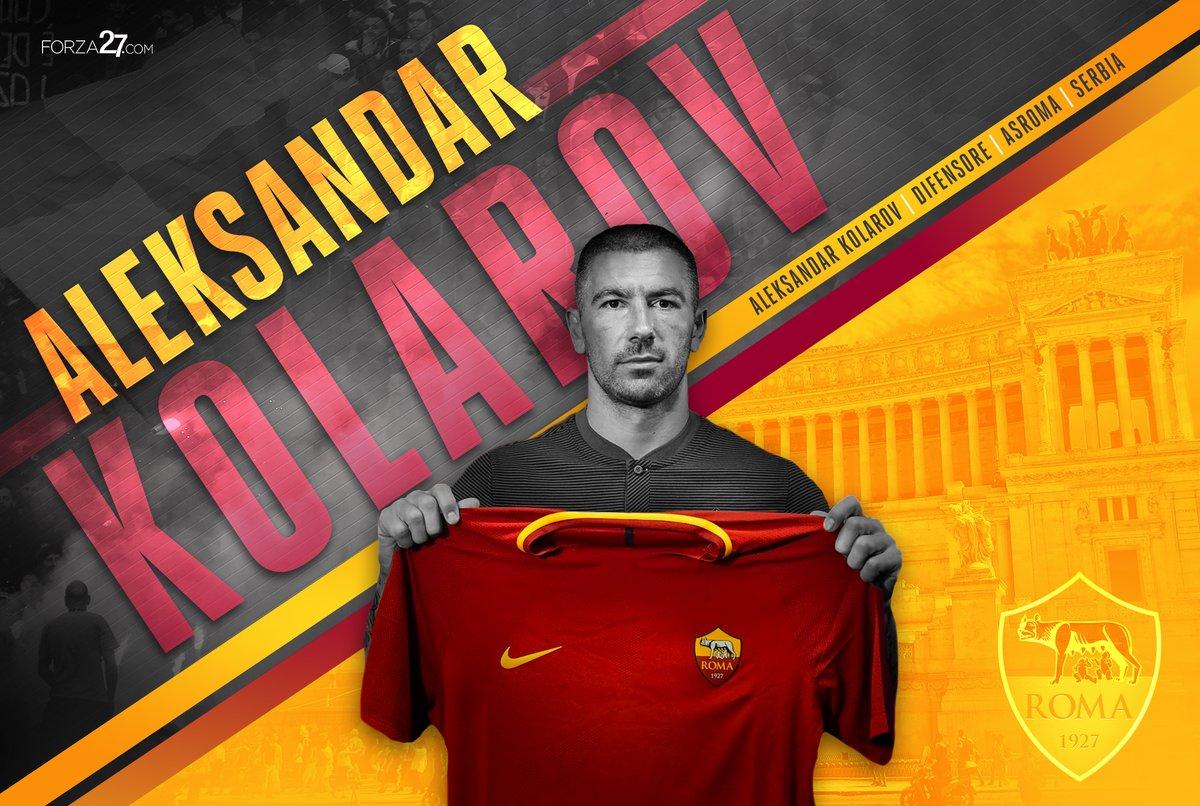 رسمياً … الصربي كولاروف ينتقل من مانشستر سيتي لروما