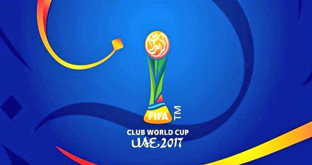 عاجل: قرعة كأس العالم للأندية