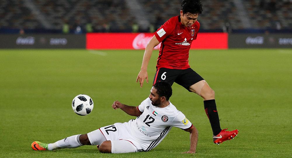 أهداف مباراة الجزيرة و أوراوا ريد دياموندز 1-0 كأس العالم للأندية