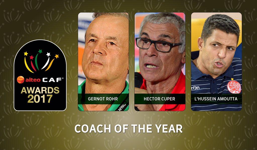 الكشف عن الثلاثي المرشح لجائزة أفضل مدرب في إفريقيا لعام 2017