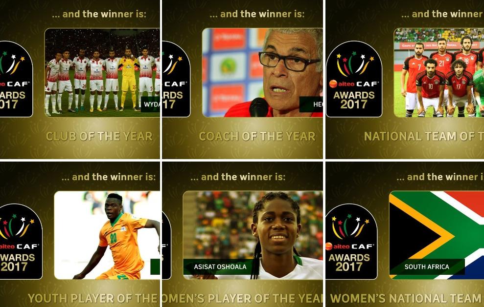 """جوائز الاتحاد الإفريقي لكرة القدم """"كاف"""" لعام 2017"""