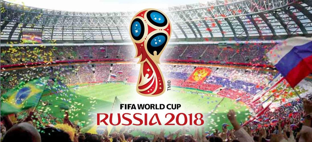 مواعيد مباريات الغد في كأس العالم 2018 والقنوات الناقلة