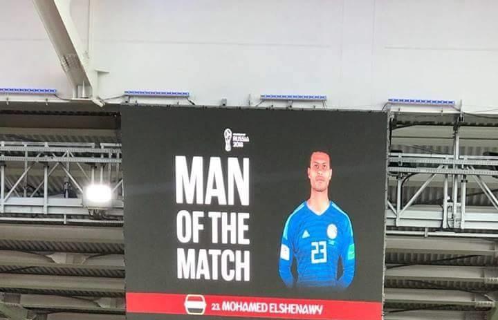 محمد الشناوي أفضل لاعب مباراة مصر والأوروجواي