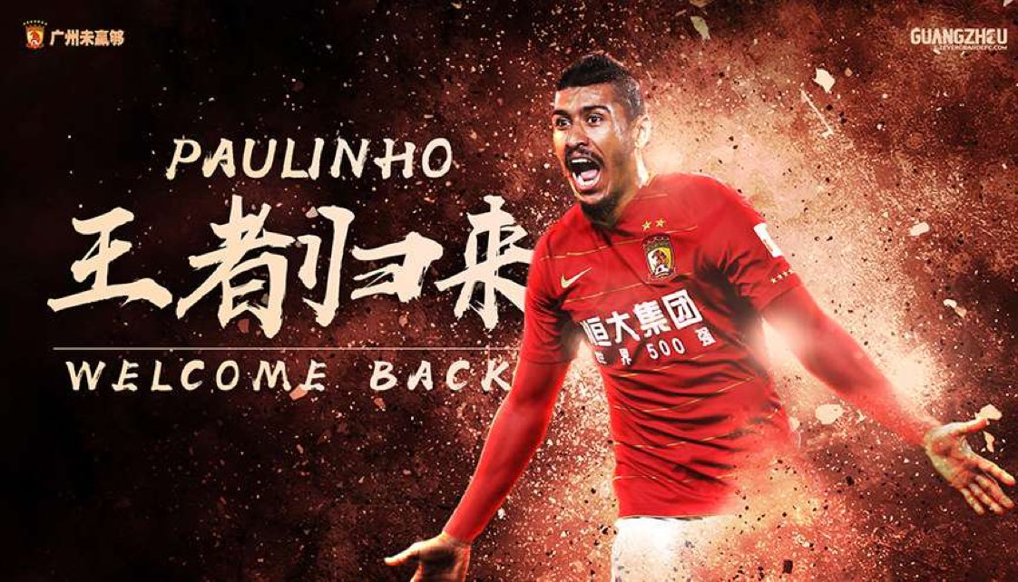 رسمياً …  «باولينهو» لاعب برشلونة ينتقل لجوانزو الصيني