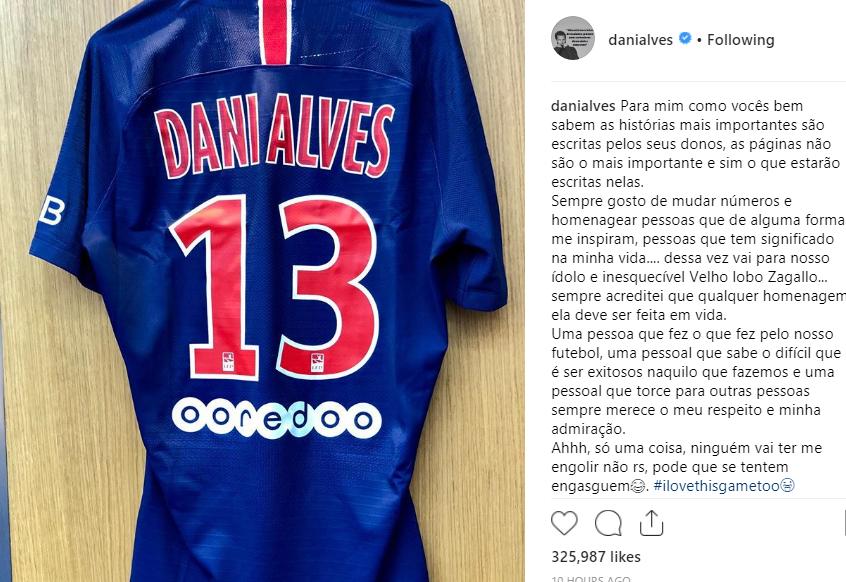 صورة … دانييل ألفيش يعلن تغيير رقم قميصه مع باريس سان جيرمان