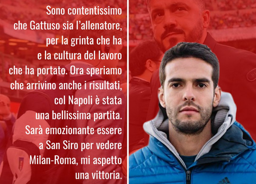 بالفيديو: كاكا يعود رسمياً إلى نادي ميلان الإيطالي