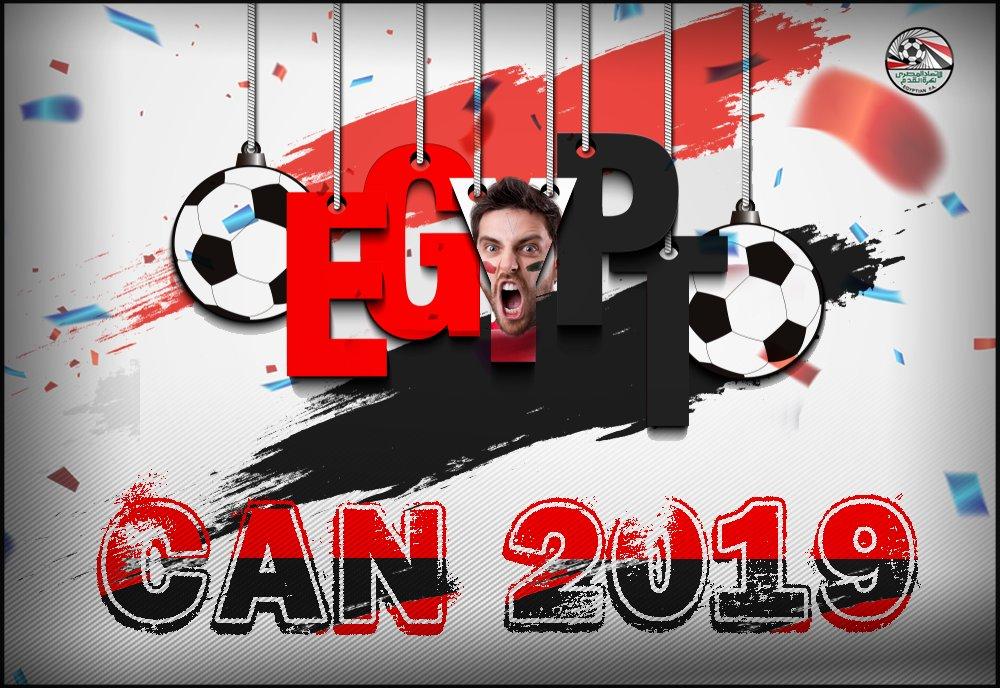 رسمياً … مصر تفوز بشرف استضافة كأس أمم إفريقيا 2019