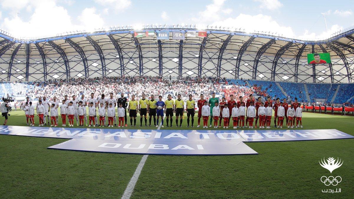 أهداف مباراة الأردن وفيتنام 1-1 (2-4) كأس أسيا 2019