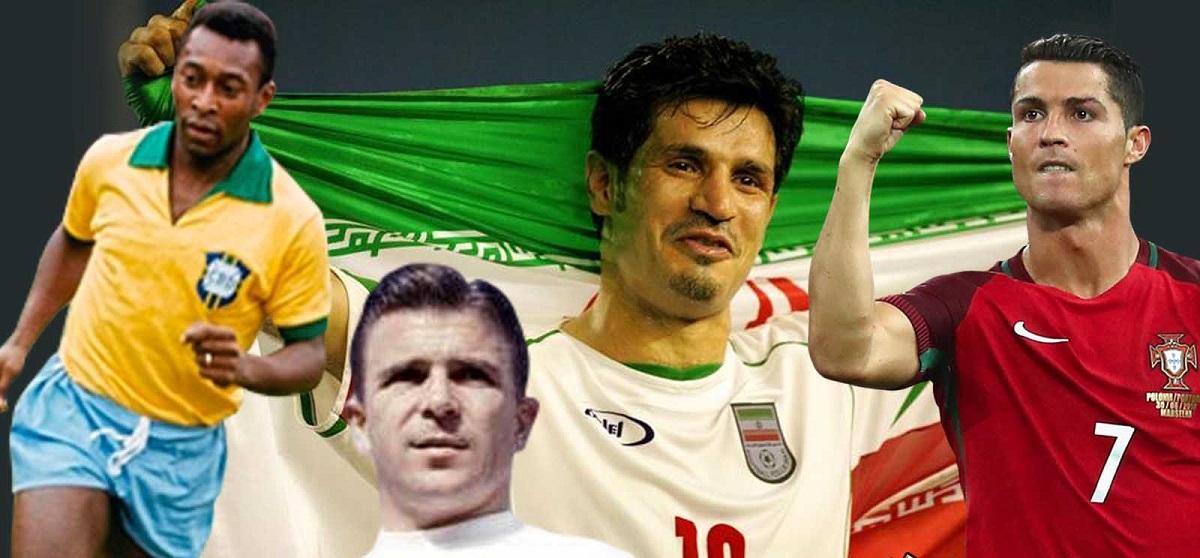 تعرف على أكثر اللاعبين تسجلاً للأهداف الدولية